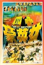 14 Amazons (1972) afişi