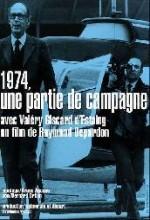 1974, Bir Seçim Kampanyası (1974) afişi