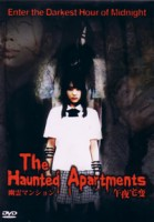 Tales of Terror: Haunted Apartment (2005) afişi