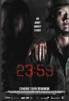23:59 (2011) afişi