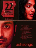 22 Female Kottayam (2012) afişi