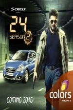 24 Sezon 2 (2016) afişi