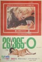 26x365=0 (1979) afişi