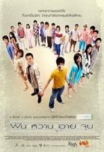 4 Romances (2008) afişi
