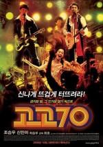 70'ler İleri (2008) afişi