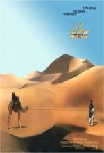 Ishtar (1987) afişi