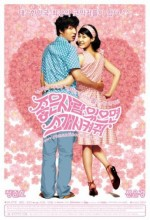 A Perfect Match (2002) afişi