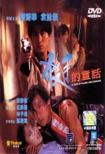A Taste Of Killing And Romance (1994) afişi