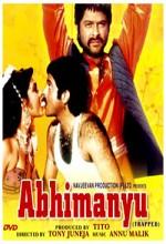 Abhimanyu (1989) afişi