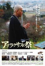 Aburakurasu No Matsuri (2010) afişi
