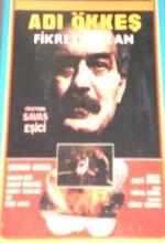 Adı Ökkeş (1987) afişi