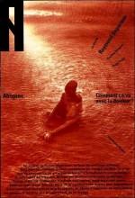 Afriques: Comment ça Va Avec La Douleur? (1996) afişi