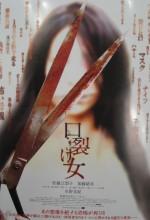 Ağzı Kesikler (2008) afişi