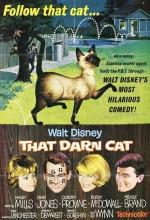 Ah Şu Kedi (1965) afişi