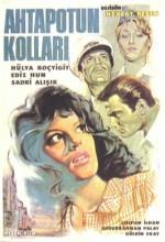 Ahtapotun Kolları (1964) afişi