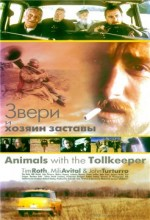 Animals With The Tollkeeper (1998) afişi