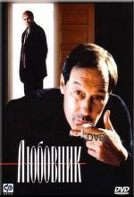 Aşık (2002) afişi