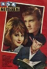 Aşk Merdiveni (1962) afişi