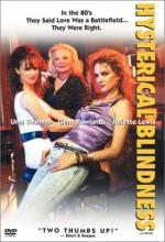 Aşkın Gözü Kördür (2002) afişi