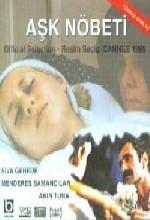 Aşkın Nöbeti (1990) afişi