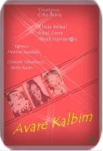 Avare Kalbim (1971) afişi
