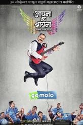 Aayna Ka Bayna (2012) afişi