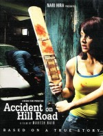Accident On Hill Road (2010) afişi