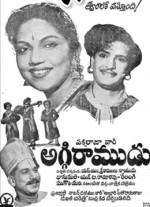Aggi Ramudu (1954) afişi