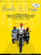 Aiven Raula Pai Gaya (2012) afişi
