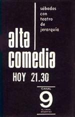 Alta Comedia (1991) afişi