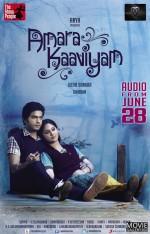 Amara Kaaviyam (2014) afişi