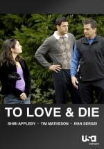 Aşk ve Ölüm (2008) afişi