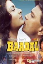 Baadal (1985) afişi