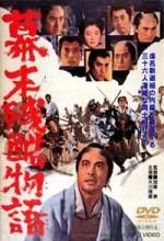 Bakumatsu Zankoku Monogatari