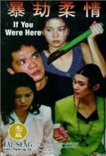 Bao Jie Rou Qing (1994) afişi