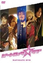 Beatrock Love (2009) afişi