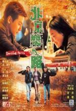 Beijing Rocks (2001) afişi