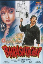 Bhrashtachar (1989) afişi