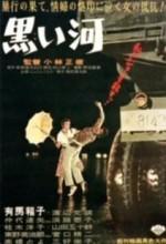 Black River  (ıı) (1956) afişi