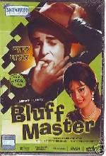 Bluff Master (1963) afişi