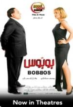 Bobbos (2009) afişi
