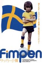 Bodur (1974) afişi