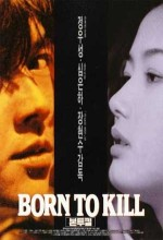 Born to Kill (I) (1996) afişi