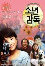 Boy Director (2007) afişi