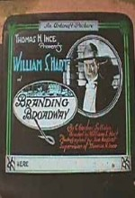 Branding Broadway