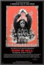 Burn in Hell (2009) afişi