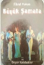 Büyük Şamata (1973) afişi
