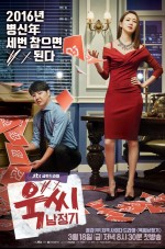 Ms. Temper & Nam Jung-Gi