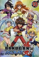 Bakugan Battle Brawlers (2007) afişi