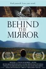 Behind the Mirror (2015) afişi